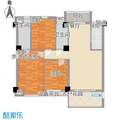 泉舜滨海上城136.76㎡1#01户型3室2厅2卫1厨