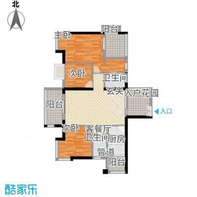 公园道6户型3室2厅2卫