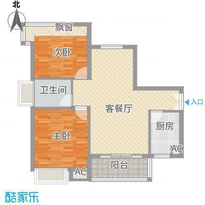 泉舜泉水湾87.70㎡6#楼五层A单元户型2室2厅1卫1厨