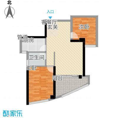 公园道2户型2室2厅1卫