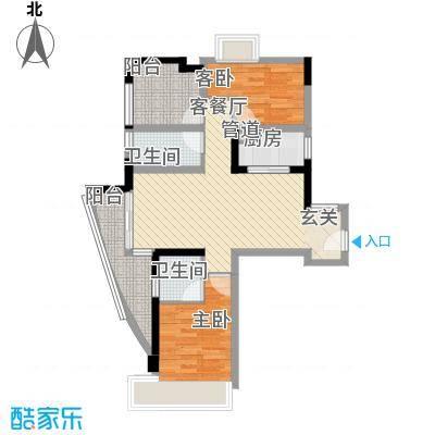 公园道4户型3室2厅2卫