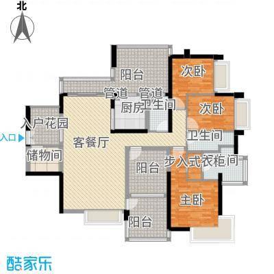 公园道3户型4室2厅3卫