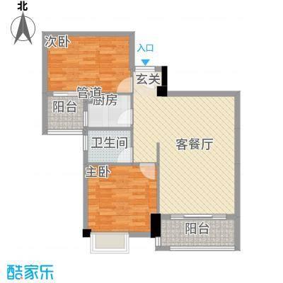 泉舜泉水湾88.17㎡11#楼B单元户型2室2厅1卫1厨