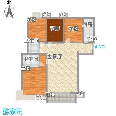中国铁建未来城146.00㎡7#楼A户型4室2厅2卫1厨