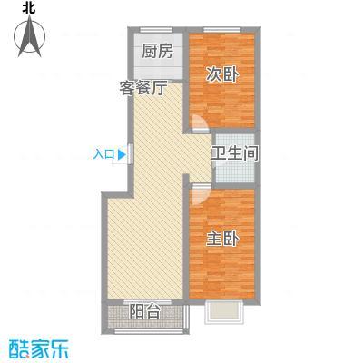 西城阳光8.68㎡E户型2室2厅1卫1厨