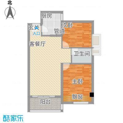 泉舜泉水湾86.70㎡6#楼五层E单元户型2室2厅1卫1厨