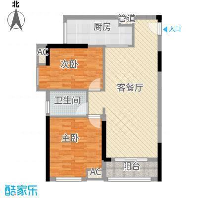 鸿翠阁户型2室
