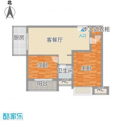 恒实城市广场・新城市花园8.84㎡5-4-02-D2户型2室2厅1卫1厨