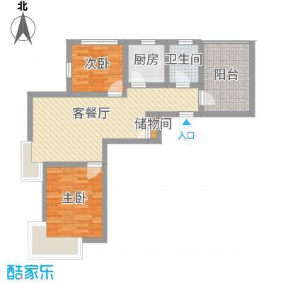 博荣水立方68.27㎡H1-1户型2室2厅1卫1厨