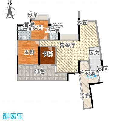 华发世纪城三期136.18㎡N11户型3室2厅2卫