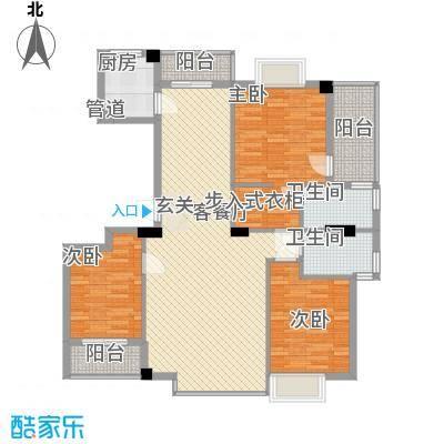 龙泉华庭141.27㎡二期户型3室2厅2卫