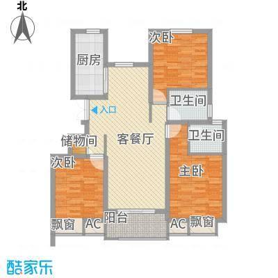 国信龙湖世家125.00㎡2#、4#、6#楼户型3室2厅2卫1厨