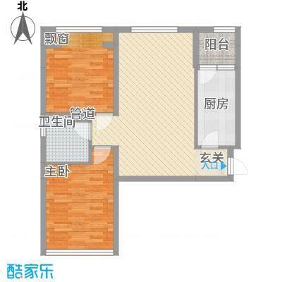 中鼎馨城87.41㎡A户型2室2厅1卫1厨