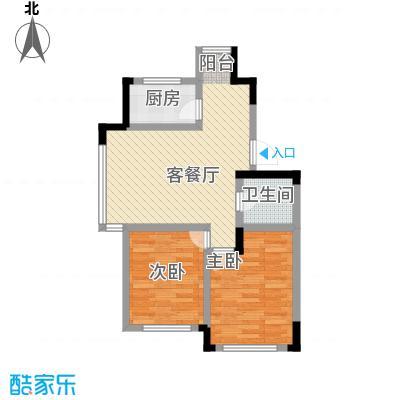 清泉旺第77.00㎡户型2室2厅1卫1厨