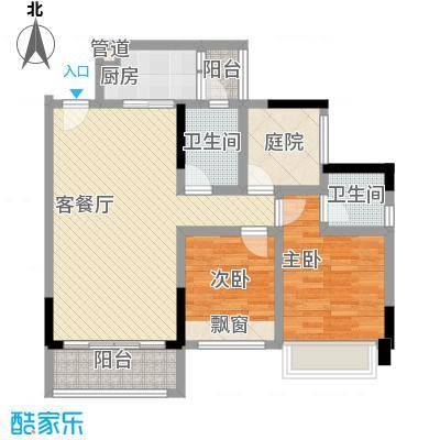 尚筑公馆88.60㎡公馆01户型2室2厅2卫1厨