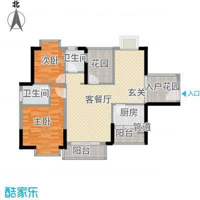 康和花园88.67㎡3栋4栋0户型2室2厅2卫1厨
