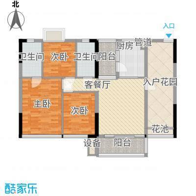 金碧丽江东第8.43㎡水云阁A-3户型3室2厅2卫