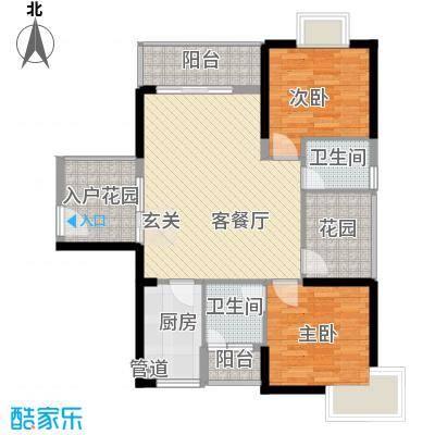 康和花园87.48㎡6栋1单元0户型2室2厅2卫1厨