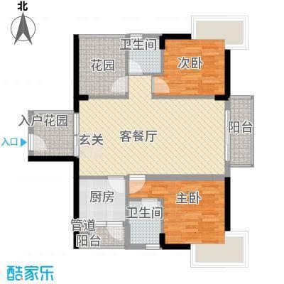 康和花园88.15㎡3栋4栋1单元0户型2室2厅2卫1厨