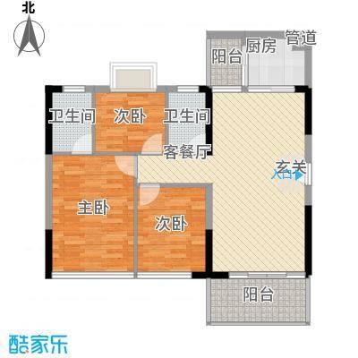 金碧丽江东第云松阁3-05户型3室2厅2卫