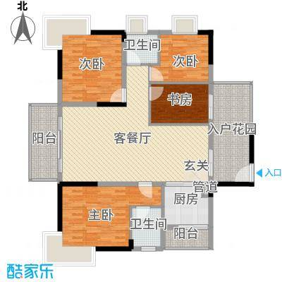 康和花园126.00㎡户型4室