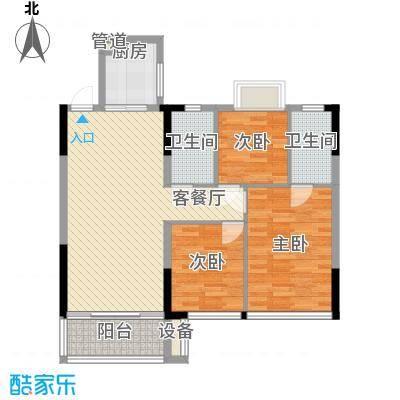 金碧丽江东第88.10㎡水云阁A-1户型3室2厅2卫