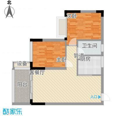 金碧丽江东第75.20㎡水云阁B-3户型2室2厅1卫