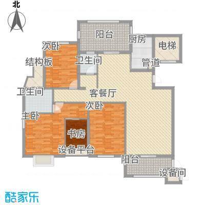 半山御景164.20㎡5#楼02单元户型3室2厅2卫1厨