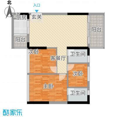 金碧丽江东第云松阁3-04户型3室3厅3卫