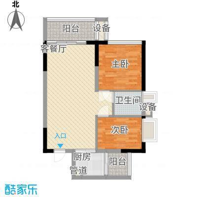 金碧丽江东第68.26㎡云松阁3―02户型2室2厅1卫