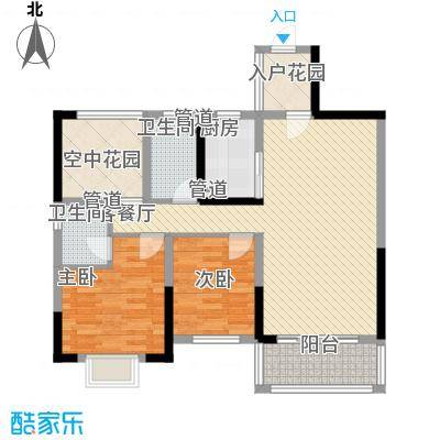 金溪尚筑88.00㎡3-6座02户型3室2厅2卫1厨