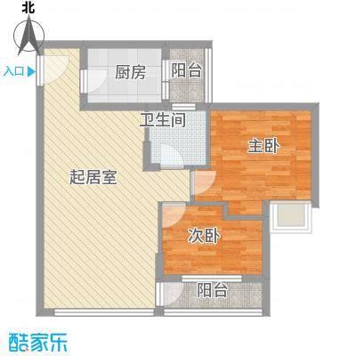 华发国际花园风聆居户型2室2厅1卫