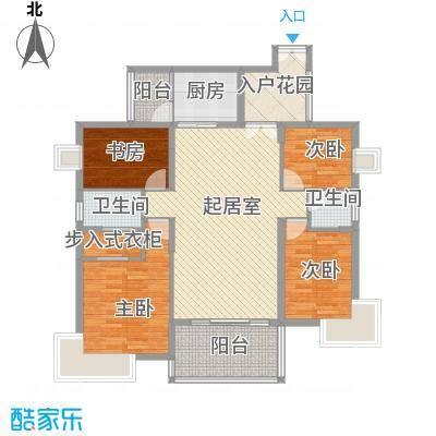 华发国际花园国士居户型4室2厅2卫