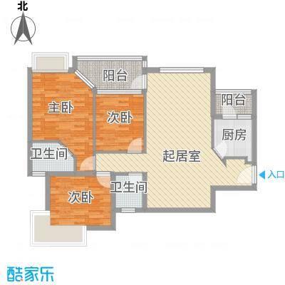 华发国际花园雨前居户型3室2厅2卫