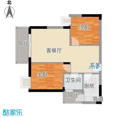 京华奥园72.57㎡第1栋1、2单元03户型2室2厅1卫