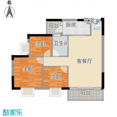 京华奥园第2栋1、2单元03户型3室2厅1卫