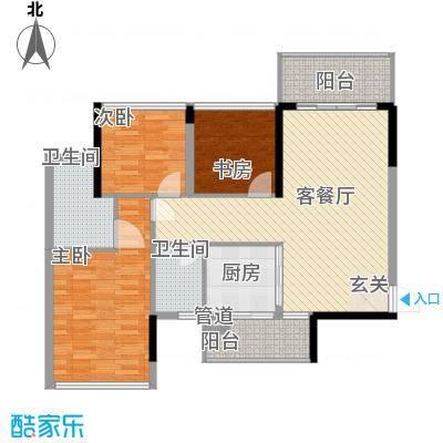 棕榈四季8.00㎡4栋1-2单元0户型3室2厅2卫1厨