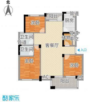 御花园134.00㎡户型3室