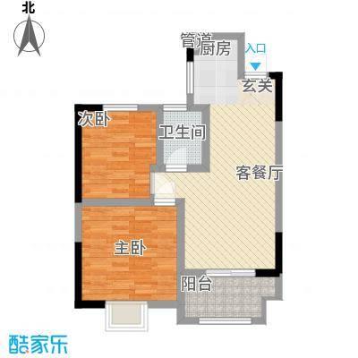 新铭基书香苑73.80㎡户型2室2厅1卫1厨