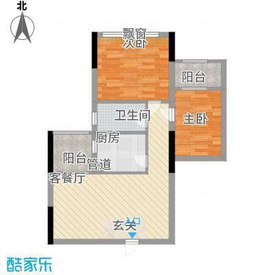 中信新天地66.00㎡户型2室