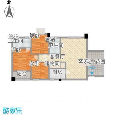 中凯城市之光138.00㎡D户型3室2厅2卫1厨
