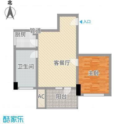 中骏天峰73.00㎡3#02单元与3#03单元户型1室1厅1卫1厨