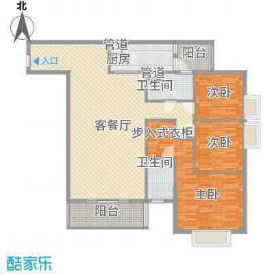 南湖花园1户型2室2厅2卫1厨