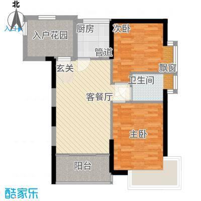 星河传说迪纳公寓78.00㎡迪纳公寓户型2室