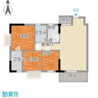 睿力上城113.66㎡B2/B3号楼E户型3室2厅2卫1厨