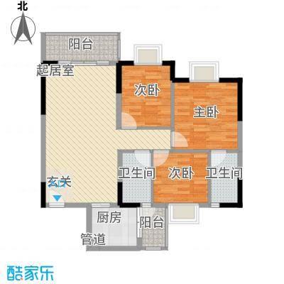 西江月雅园4.51㎡1栋1、2、3单元丨2栋1、3单位01、0户型3室2厅2卫2厨