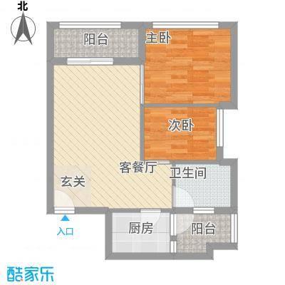 百源双玺65.77㎡07户型2室2厅1卫1厨