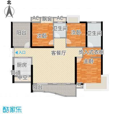 桂丹颐景园・紫云台137.00㎡户型4室2厅2卫1厨