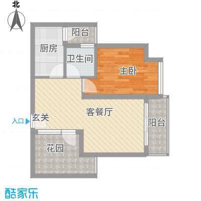 上河城B1户型1室2厅1卫1厨