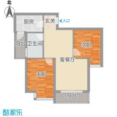 上河城C1户型2室2厅1卫1厨